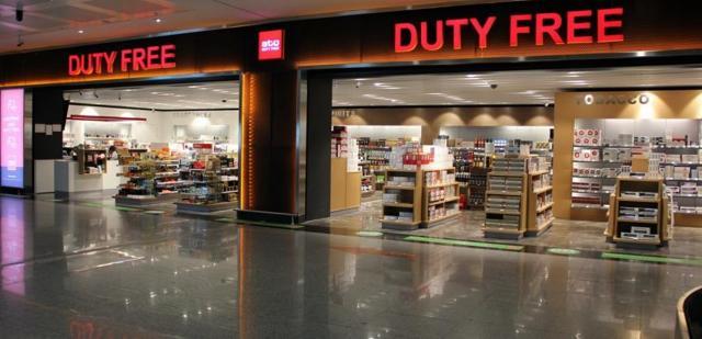 магазины Duty Free - новые требования