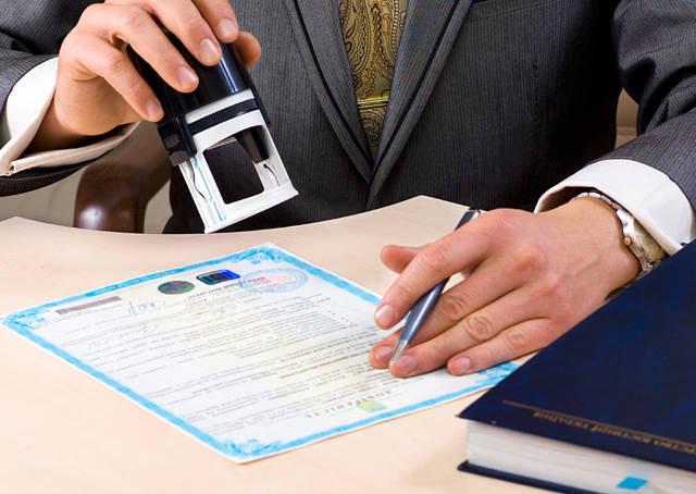 Место государственной регистрации юридического лица - что это?
