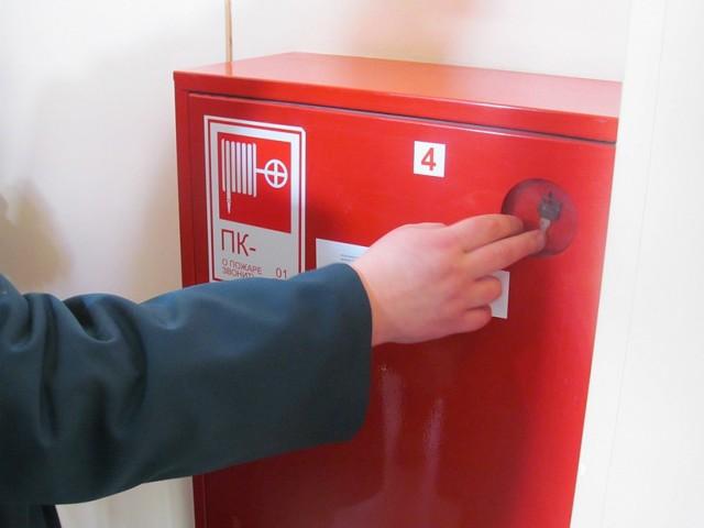Штраф за нарушение требований пожарной безопасности