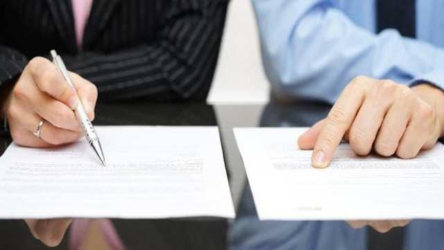 Как получить справку о регистрации по месту жительства?