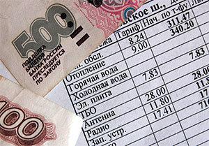 Субсидия на оплату ЖКХ - кто имеет право