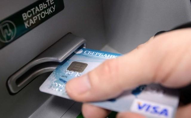Будет введен штраф за навязывание работнику банка, в который перечисляется зарплата