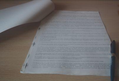 Комментарий 15207 к статье: Ответ на представление прокуратуры об устранении нарушений
