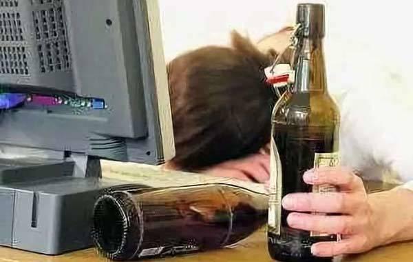 Комментарий 16538 к статье: Появление на работе в состоянии алкогольного опьянения