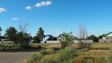 Договор купли-продажи дома с земельным участком - образец