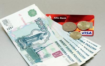 Комментарий 15246 к статье: Порядок возврата денег на карту при возврате товара