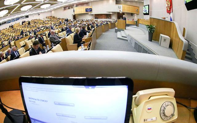 Большая судебная реформа в РФ узаконена