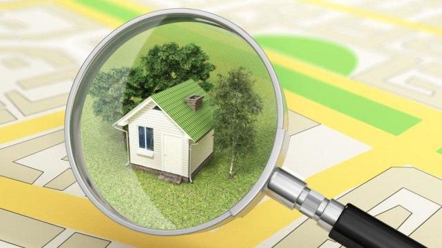 Кадастровый учет недвижимости - что это