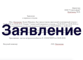 Комментарий 14431 к статье: Как написать жалобу в Роспотребнадзор - образец