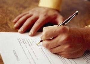 Образец 3-х стороннего договора уступки права и перевода долга