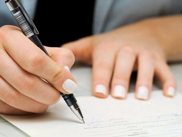 Справка о задолженности по кредиту или ее отсутствии