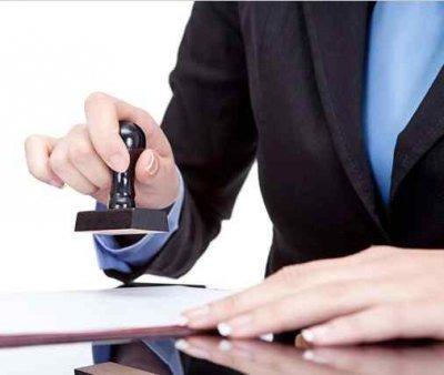 Комментарий 15114 к статье: Порядок действий при смене фамилии учредителем ООО
