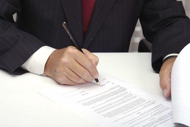 Приложение к договору на оказание услуг - образец