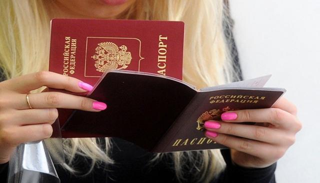 Замена паспорта через МФЦ в 2020