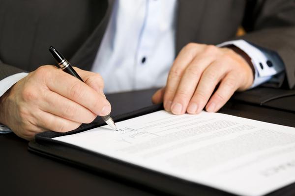 Договор бытового подряда образец
