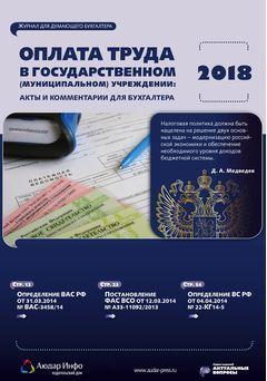 Разрешено выдавать деньги под отчёт на «зарплатную» карту работника для покупки ГСМ