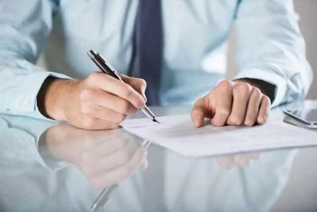 Допсоглашение к договору аренды