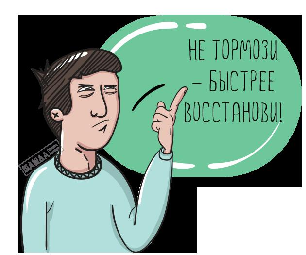 Как восстановить утерянный устав ООО?