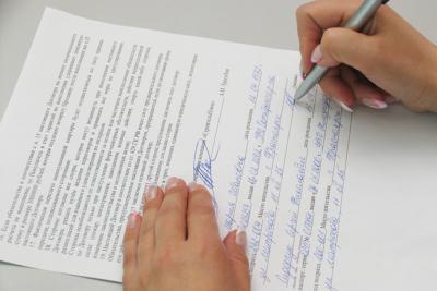Дополнительное соглашение к договору купли-продажи
