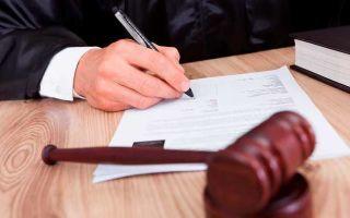 Как подавать жалобы в период перехода к новым апелляционным и кассационным судам