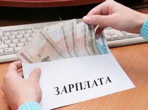 Материальная ответственность главного бухгалтера