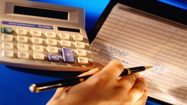 УПД - что это такое в бухгалтерии, расшифровка