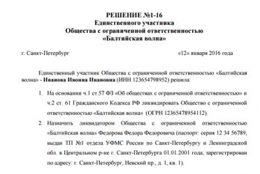 ФНС проинформировала об изменениях в госрегистрации юрлиц и ИП в 2018 году
