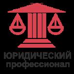 Полномочия апелляционной инстанции в арбитражном процессе