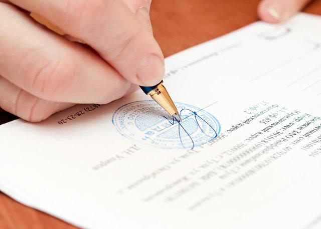 Порядок проведения почерковедческой экспертизы подписи