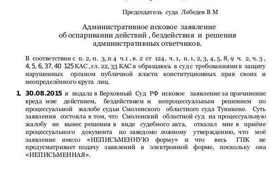 Образец доверенности по КАС РФ