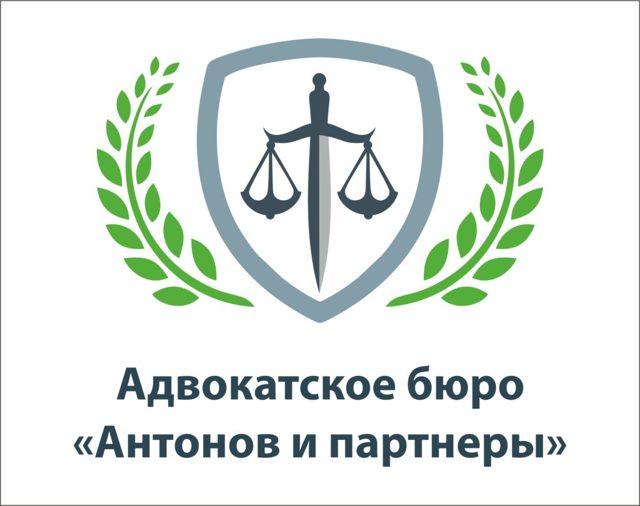 Разъяснения по вопросам привлечения адвокатов к дисциплинарной ответственности