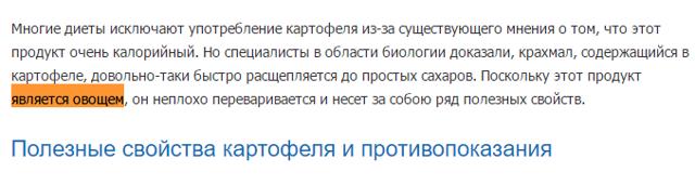 Очень полезная статья, спасибо!