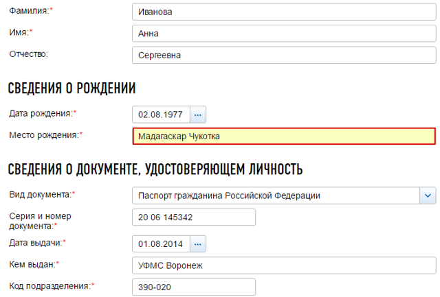 Регистрация ИП онлайн на сайте налоговой
