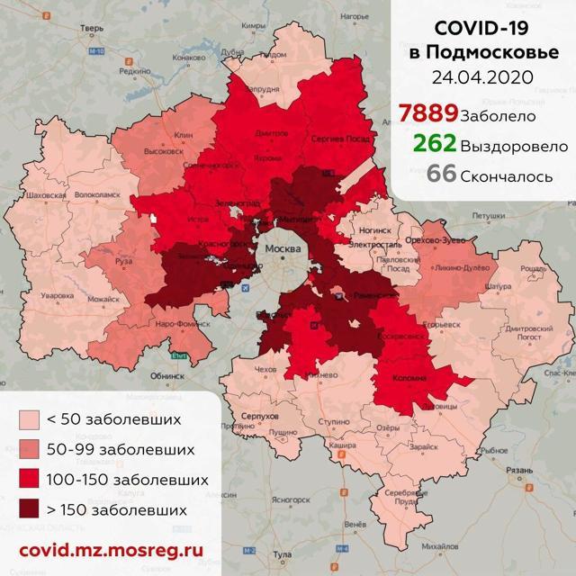 Минздрав РФ: когда больные коронавирусом могут лечиться дома