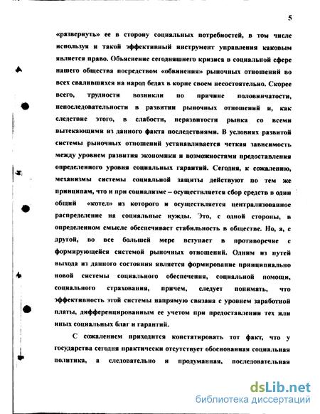 РФ присоединилась к мировым стандартам соцобеспечения