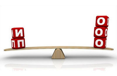 Комментарий 14423 к статье: Что лучше открыть - ИП или ООО (нюансы)?