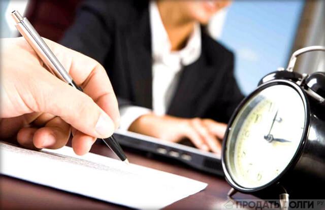 Срок давности взыскания долга по кредиту