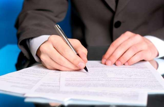 Сделки и договоры ООО
