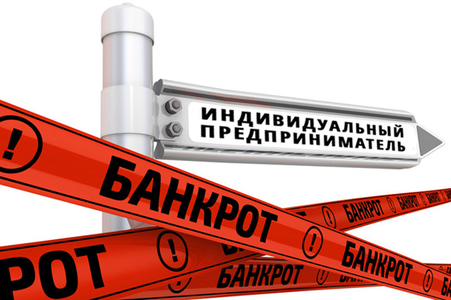 Реструктуризация долга при банкротстве физического лица