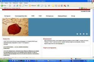 Единая информационная система нотариата и ведение реестра
