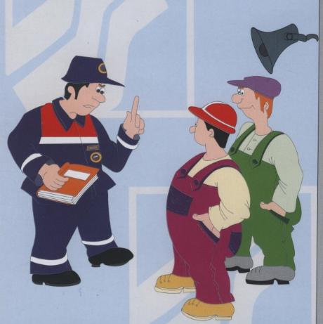 Организации должны проводить вводный инструктаж по ГО с принимаемыми на работу сотрудниками