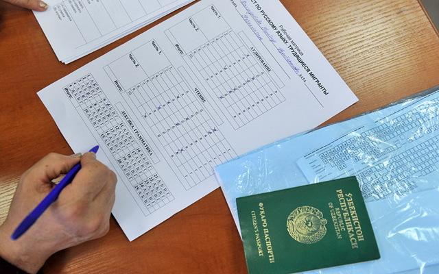 Экзамен по русскому языку для получения гражданства РФ