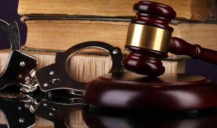 Сроки в уголовном процессе
