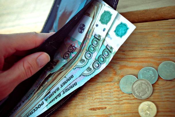 Как платить налог самозанятым гражданам с 2020 года