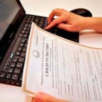 Патент для ИП - как оформить