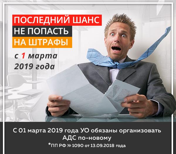 Изменения в работе аварийно-диспетчерской службы ЖКХ с 01.03.2019
