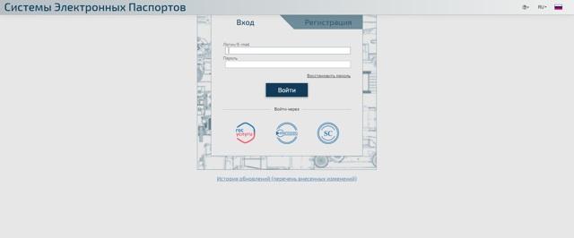 Как получить электронный паспорт транспортного средства