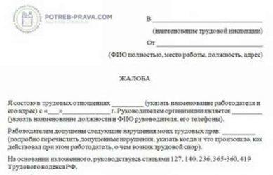 Куда жаловаться на туроператоров — разъяснения Минкультуры РФ