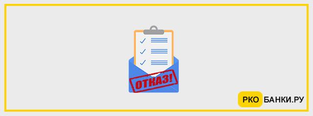 С 30.03.2018 можно будет обжаловать отказ в открытии счета и блокировку счета