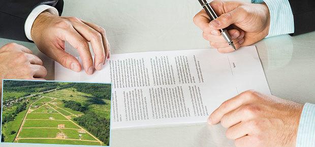 Договор купли-продажи земельного участка 2020 (образец)
